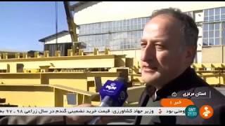 Iran MAPNA Nasb Niroo co. made Electric power plants parts, Arak شركت نصب نيرو سازنده قطعات نيروگاهي