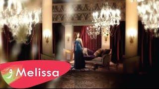 Melissa - Leil Ya Leil / ميليسا - ليل يا ليل