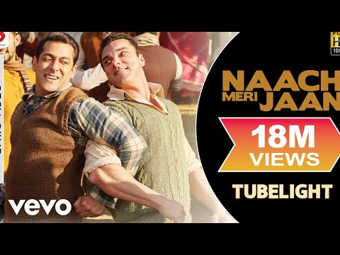 Xxx Mp4 Naach Meri Jaan Lyric Video Salman Khan Sohail Khan Pritam Tubelight 3gp Sex