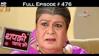Thapki Pyar Ki - 1st November 2016 - थपकी प्यार की - Full Episode HD