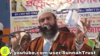 bangla waz মেয়েরা গোপনে বিয়ে করলে, বিয়ে হবে কি? Dr Abdullah jahangir