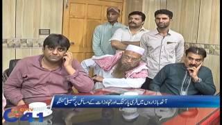 Anjuman Tajran delegation meeting with Mayor Razzaq on encroachment issues