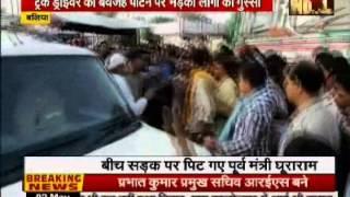 Watch Live: Villagers beat up ex-BSP minister Ghura Ram in Ballia
