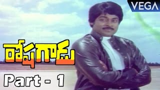 Roshagadu Full Movie Part 1 || Super Hit Telugu Movie