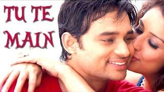 Latest New Punjabi Romantic Songs - Tu Te Main || Nav Bajwa || Karamjeit Anmol