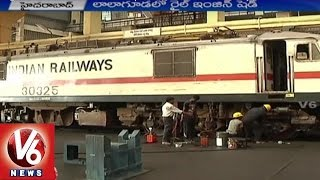 Lallaguda Electric loco Shed Needs Expansion | South Central Railway | V6 News