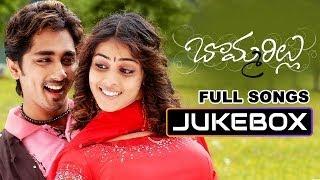 Bommarillu Movie Songs JukeBox || Siddharth, Genelia