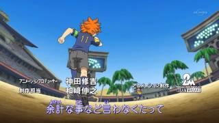 Inazuma Eleven GO Season 3 Opening [JAP]