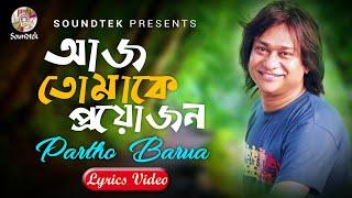 Partho - Aaj Tomake Proyojon | আজ তোমাকে প্রয়োজন | Lyrics Video | Bangla Song | Soundtek