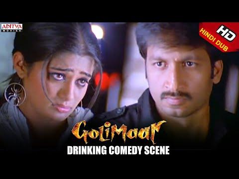 Xxx Mp4 Priyamani Drinking Comedy Scene In Golimaar Hindi Movie 3gp Sex