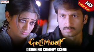 Priyamani Drinking Comedy Scene In Golimaar Hindi Movie