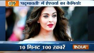 News 100 | 10th December, 2016 - India TV