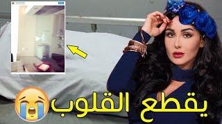 مؤثر لن تصدق هذا اخر فيديو للفنانة الراحلة وئام دحماني قبل وفاتها وهذا محتواه