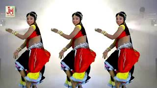 Rajsthani DJ Song 2017 - चितौड़ वाला टेशन पे - Marwari Remix Video - DANCE PARTY VIDEO -FUll HD VIDEO