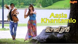 Aasia Khandamlo Song Teaser | Raviteja | Tamanna | Raashi Khanna