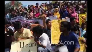 Student's protest Dhaka University