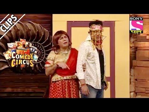 Krushna s Attempt To Elope With Sudesh Kahani Comedy Circus Ki