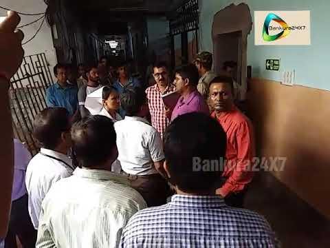 Xxx Mp4 Bankura New DM Visited BSMCH এবার হাসপাতালে হানা নুতন জেলাশাসকের। 3gp Sex