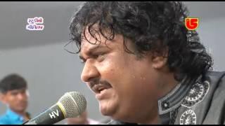 Tum Eak Gorakh Dhandha Ho || Osman Mir-03 || Ashadhi Bij-Torniya