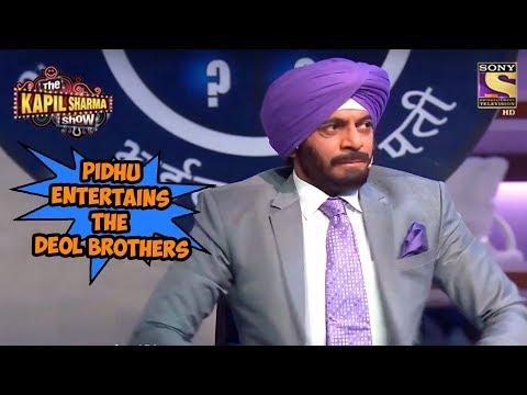 Xxx Mp4 Pidhu Entertains The Deol Brothers The Kapil Sharma Show 3gp Sex