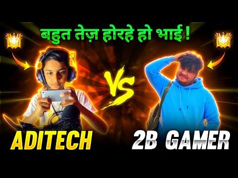 2b Gamer Vs Aditech 🤯❤️ 1 Vs 1 Insane Battle 😂 Who Will Win Garena Free Fire