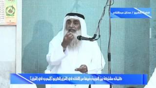 كلمات مشتركة بين العربية وغيرها من اللغات في القران الكريم المعرب في القرآن