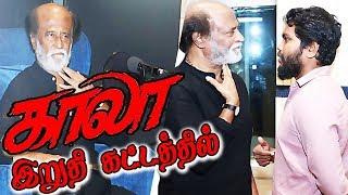 KAALA OFFICIAL | Rajinikanth | Ranjith | Dubbing | Politics | Speech | Teaser | Songs | Tamil hot