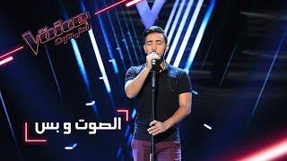 #MBCTheVoice - مرحلة الصوت وبس - حسين بن حاج يقدّم أغنية ' أنا المغبون '