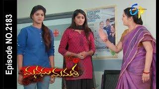Manasu Mamata | 19th January 2018   | Full Episode No 2183| ETV Telugu