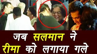 Reema Lagoo and Salman Khan ADORABLE VIDEO goes VIRAL ; Watch Video | FilmiBeat