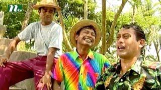 Bangla Natok - Ronger Manush | Episode 84 | A T M Shamsuzzaman, Bonna Mirza, Salauddin Lavlu