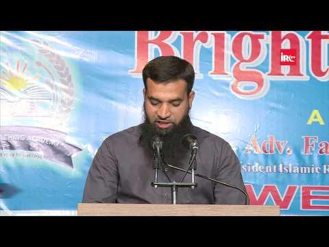 Xxx Mp4 Adv Faiz Syed Ka Introduction Taruff By Arshad Ali Khan 3gp Sex