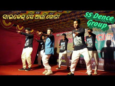 Xxx Mp4 Cycle Se Aaja Gori SS Dance Gurop Full HD Video 3gp Sex