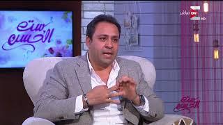ست الحسن - 3 اشياء أساسية لعلاج السمنة .. د. محمد شحاتة