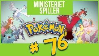 SVØMMER I POKÉMONEYS! - Pokémon Y - Episode 76