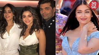 Jhanvi To Sign 3 Films With Karan Johar? | Aishwarya Rai To Finally Join Social Media