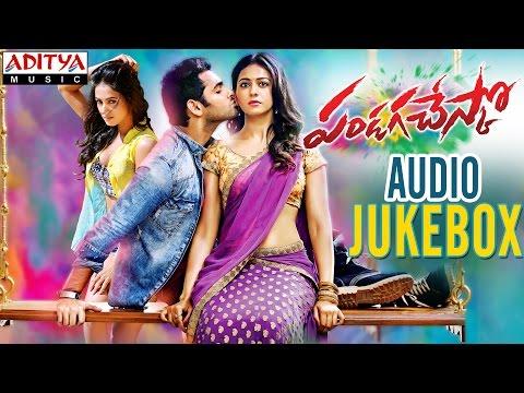Pandaga Chesko Movie Full Songs Jukebox    Ram,Rakul Preet Singh,Sonal Chauhan