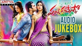 Pandaga Chesko Movie Full Songs Jukebox || Ram,Rakul Preet Singh,Sonal Chauhan