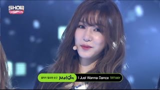 160518 [HD] Tiffany 티파니-Interview+I Just Wanna Dance+No.1 (2nd Win)+Encore (Solo Debut) @ Ch@mP10N