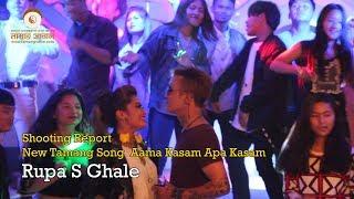 Shooting Report - New Tamang Song Aama Kasam  Apa Kasam by Rupa S Ghale / Aarambha Tamang