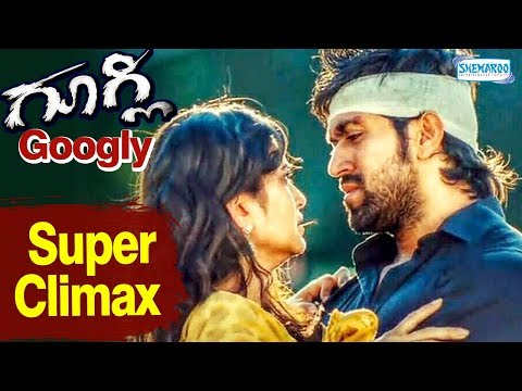 Xxx Mp4 Googly Movie Full Climax Scene Googly Kannada Movie Romantic Scene Yash Kruthi Karabanda 3gp Sex