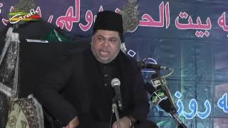 Maulana Asad Yawar | 3 Roza Majalis 1438 2017 | Husainia Baitul Huzn Dulhaipur