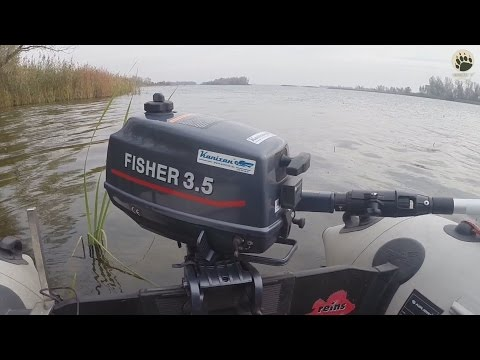 лодочные моторы fisher 3.5