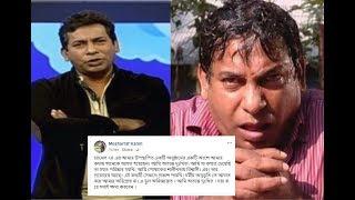 সকলের কাছে ক্ষমা চাইলেন মোশাররফ করিম | Actor Mosharraf Karim Latest News 2018!