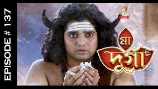 Ma Durga - 23rd May 2015 - মা দূর্গা - Full Episode