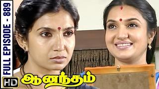 Anandam Tamil Serial | Anandam Full Episode 889 | Sukanya | Kamalesh | Tamil Serials