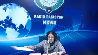 Radio Pakistan News Bulletin 11 AM  (26-02-2019)