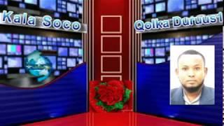 Q 7aad Al Munakhalatul Nuniyyah Sh. Xudayfe Raage