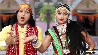 Rajasthani New Song | Bheruji Jhina Jhina Re Baje | Bheruji Maharaj | Shyam Paliwal | Nutan Gehlot