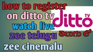 How to register on ditto tv in telugu |watch live tv channels in telugu| zee telugu zee cinimalu